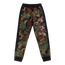 Jordan Jumpman Cl Iii Camo - Grade School Pants