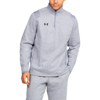 Under Armour Team Hustle 1/4 Zip Fleece - Men's - Grey / Grey