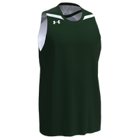 Under Armour Team Team Clutch 2 Reversible Jersey - Boys' Grade School - Dark Green