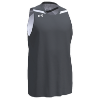 Under Armour Team Clutch 2 Reversible Jersey - Boys' Grade School - Grey