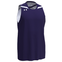 Under Armour Team Clutch 2 Reversible Jersey - Boys' Grade School - Purple