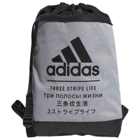 adidas Amplifier Blocked Sackpack - Grey