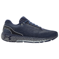 Under Armour Hovr Machina - Men's - Navy