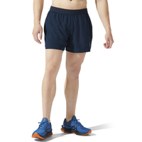 "ASICS® Road 5"" Running Shorts - Men's"