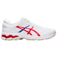 ASICS® GEL-Kayano 26 - Men's - White