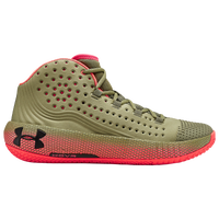 Under Armour HOVR Havoc 2 - Boys' Grade School - Gold / Red
