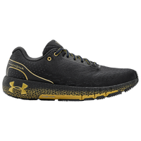 Under Armour Hovr Machina - Men's - Black