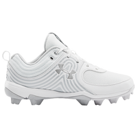 Under Armour Glyde RM - Women's - White / Grey