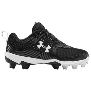 Under Armour Glyde RM Jr - Girls' Grade School - Black/White