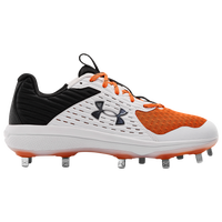 Under Armour Yard MT - Men's - White / Black