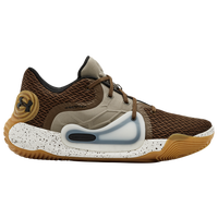 Under Armour Anatomix Spawn 2 - Boys' Grade School - Brown