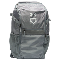 Under Armour Utility Baseball Backpack - Silver