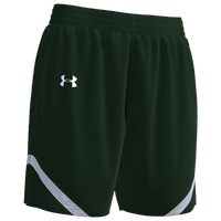Under Armour Team Team Clutch 2 Reversible Shorts - Women's - Dark Green