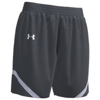 Under Armour Team Team Clutch 2 Reversible Shorts - Women's - Grey
