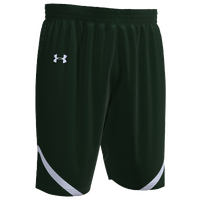 Under Armour Team Team Clutch 2 Reversible Shorts - Boys' Grade School - Dark Green