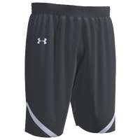 Under Armour Team Team Clutch 2 Reversible Shorts - Boys' Grade School - Grey