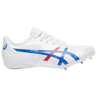 ASICS® Hyper Sprint 7 - Boys' Grade School - White