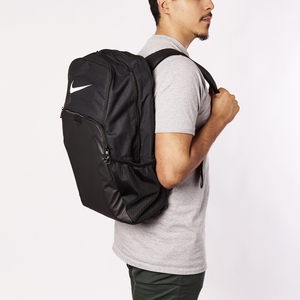 Nike Brasilia X-Large Backpack - Black