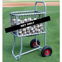 Trigon Procage Professional Ball Cart Net