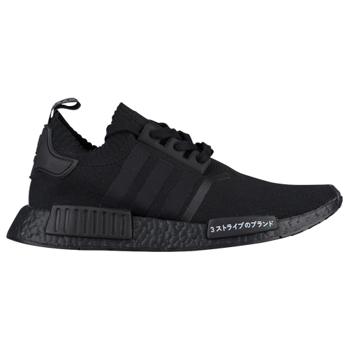 05985ee89 ... low cost product adidas originals nmd r1 primeknit mens cq2444.html  foot locker bc838 b7f4c