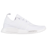Adidas Primeknit Triple White Japan NMD R1 Review